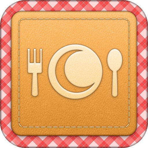 My Halal Kitchen Recipes App for iPhone