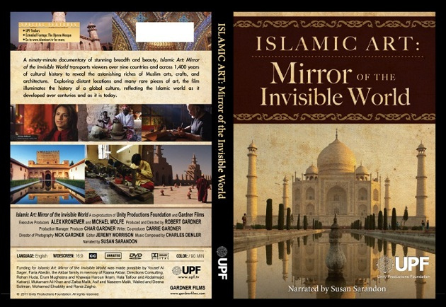 Islamic Art: Mirror of the Invisible World [Giveaway]