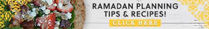 ND_Ramadan_428x60
