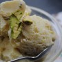 Pistachio Ice Cream in Summer Ramadan Cooking by Yvonne Maffei