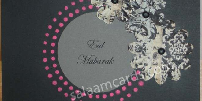 Sending an Eid Greeting + a Giveaway