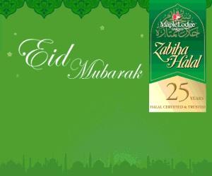 Zabiha Halal Eid Mubarak banner