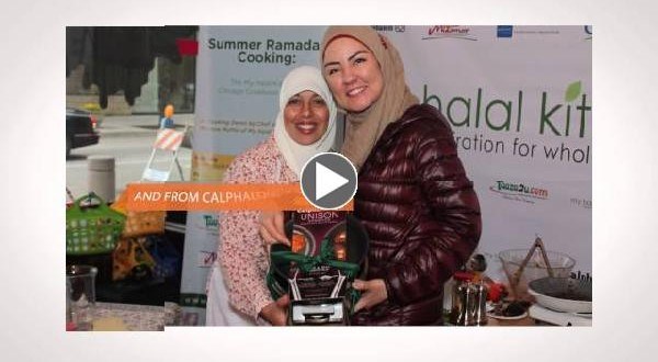 Your Peek at The Summer Ramadan Cooking Chicago Cookbook Tour (Video Trailer)