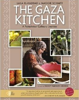 Cookbook Review: The Gaza Kitchen