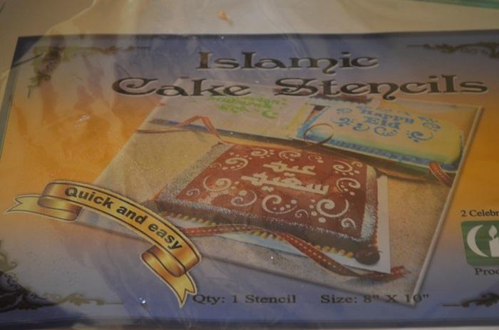 Cake Stencils at MuslimZon.com