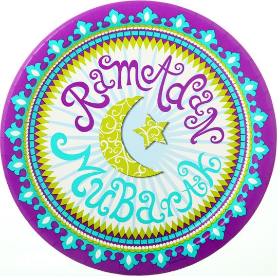 Ramadan Mubarak Paper Plate | Lantern Court