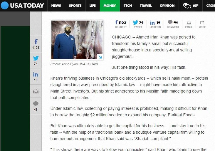 Barkaat Foods Interview | My Halal Kitchen