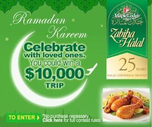 Zabiha Halal's Ramadan Giveaway | My Halal Kitchen